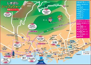 Shimabara Sehenswürdigkeiten