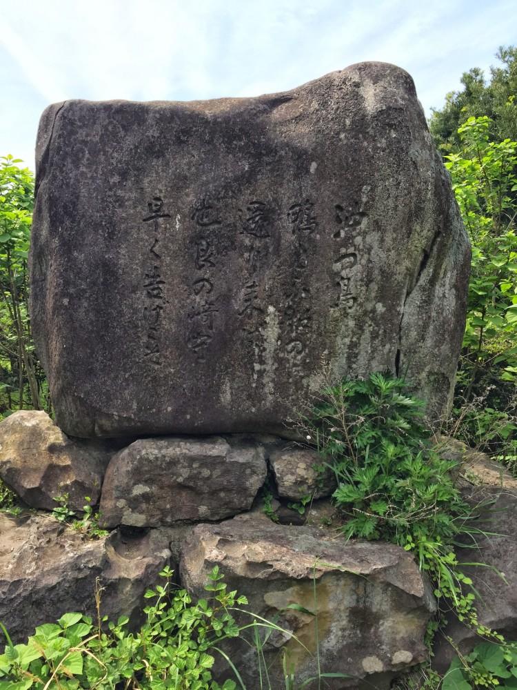 ∗∗∗Das alte und das neue Nokonoshima.Old and new Nokonoshima. (1/6)