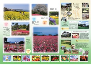 Nokonoshima Inselpark Karte 3