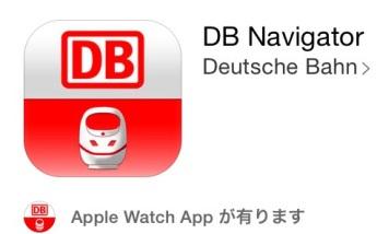 App der deutschen Bahn. DB Navigator
