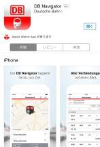 App der deutschen Bahn. DBNavigator