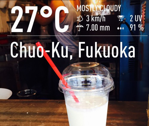 Mame chichi Menu / Tofu・Tounyu・Soy/ Fukuoka Hirao