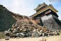 Kumamoto Erdbeben