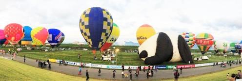 22nd FAI World Hot Air Balloon Championship