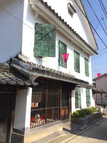 Hinamasuri
