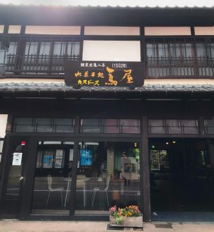 Tsutaya in Hirado