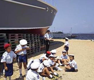 Der '23 m Typ' ist ein rekonstruiertes Patrouillenboot aus der PC 42 Reihe, das über 10 Jahre in der japanischen Marine seinen Dienst tat.